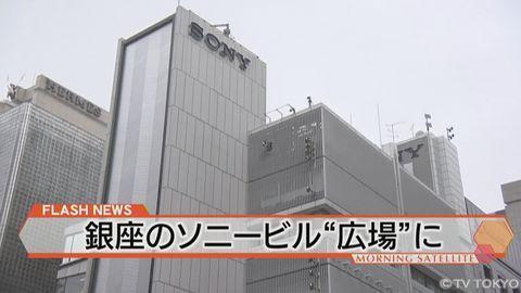 https://txbiz.tv-tokyo.co.jp/images/thumbnail/nms/20160614_ms_ns09_10.jpg