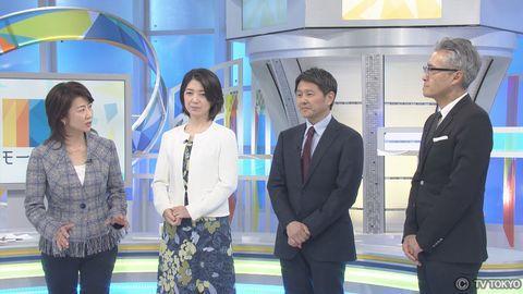 竹下派」 が復活【Newsモーニングサテライト(モーサテ)】|テレビ ...