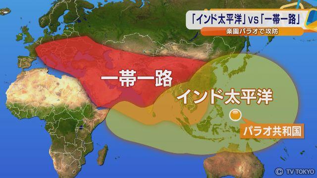 """楽園パラオ""""で日本VS中国【Newsモーニングサテライト(モーサテ ..."""