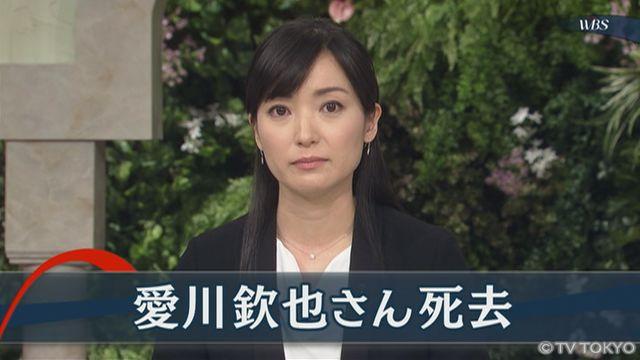 愛川欽也さん死去【ワールドビジネスサテライト(WBS)】|テレビ東京 ...