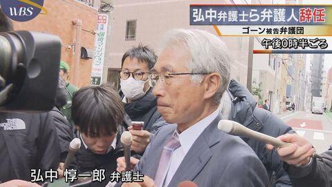 弁護士 弘中 弘中淳一郎の経歴と年収がすごい!高畑裕太の弁護の報酬はいくら?