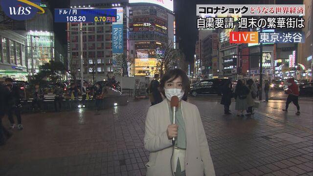 自粛 東京 コロナ