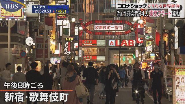 アラート どうなる 東京 東京アラートが発動されると法的にどうなる?