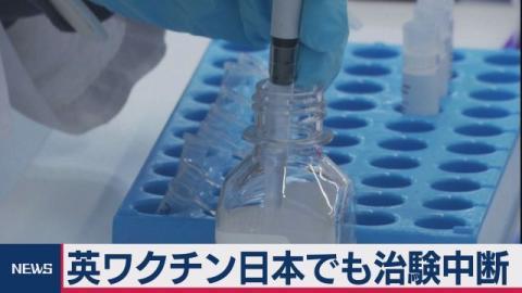 ワクチン アストラ 副作用 ゼネカ