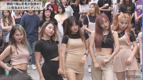 未来世紀ジパング 日本人の知らない韓国