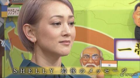 未来世紀ジパング 総力取材!世界の沸騰現場から…日本の未来が見える